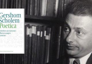 Gershom Scholem, 1935