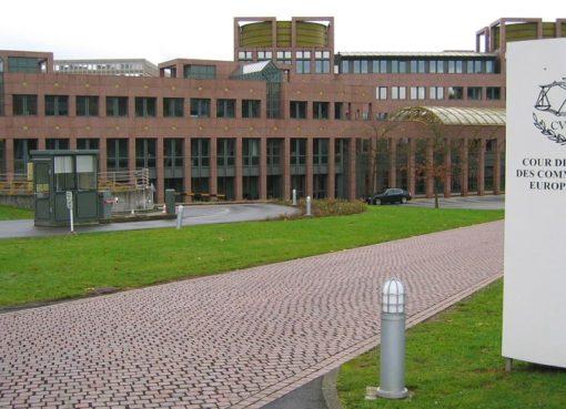 Europäischer Gerichtshof (EuGH